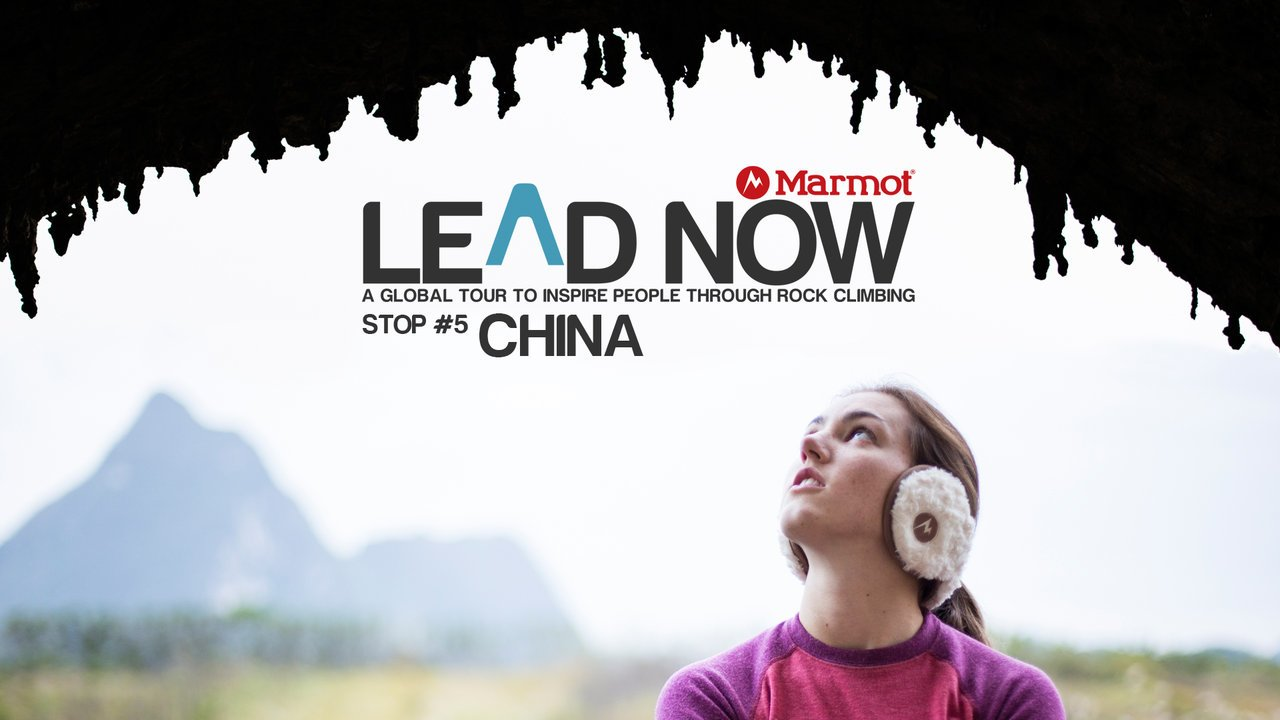 Marmot's Lead Now Tour – Stop 5 – China